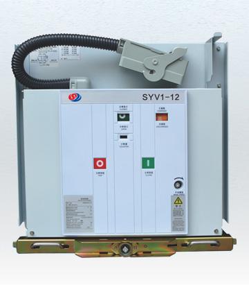 SYV1-12系列万博man手机端固定式高压新万博manbetx官网意甲万博亚洲ios手机客户端